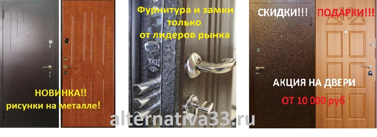 срок гарантии металлических дверей